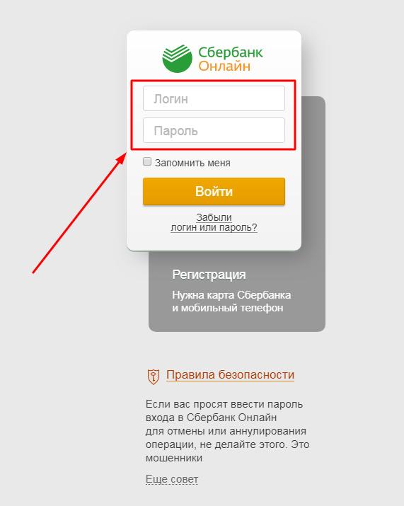 екатеринбург почта банк онлайн
