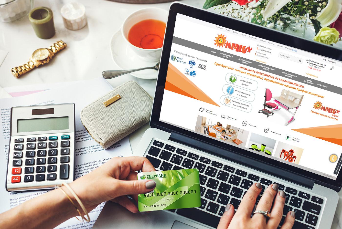 взять кредит онлайн быстро на карту не выходя из дома в сбербанке евро онлайн сейчас в банках липецка